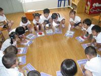 幼儿园托班下学期评语大全