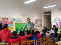 2017年幼儿园大班秋季学期工作计划范文