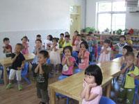 幼儿园教育笔记:忘了说谢谢