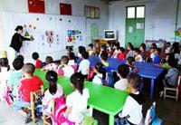 幼儿园大班说课稿科学:浮与沉